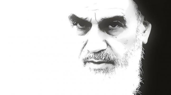 گالری عکس امام خمینی (ره)