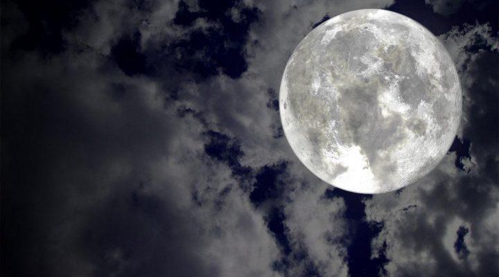 گالری عکس ماه