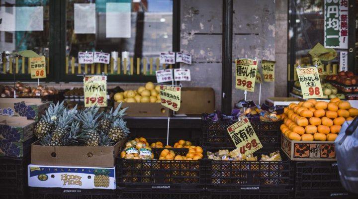 گالری عکس بازار سبزیجات (۲)